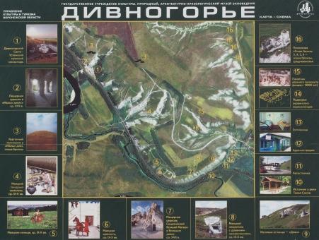 115--Divnogorje-Plan-20100131
