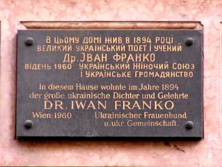 13--04_ivan_franko_doschka2