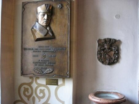 Меморіальна дошка Василю Вишиваному, Відень, Австрія