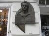 Меморіальна дошка О.Довженку, Берлін
