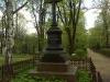 kostomarov_grave_2.jpg