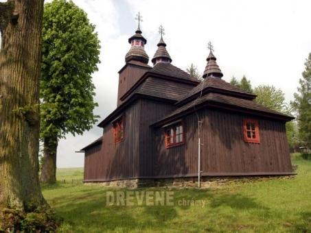 semetkovce_church_1.jpg