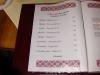 smak_ukr_menu.jpg