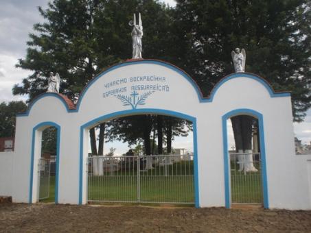 ukr.cemetery1.jpg